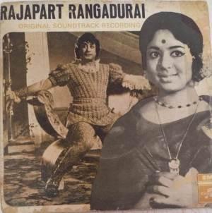 Rajapart Rangadurai Tamil Film EP Vinyl Record by M S Viswanathan www.mossymart.com 1