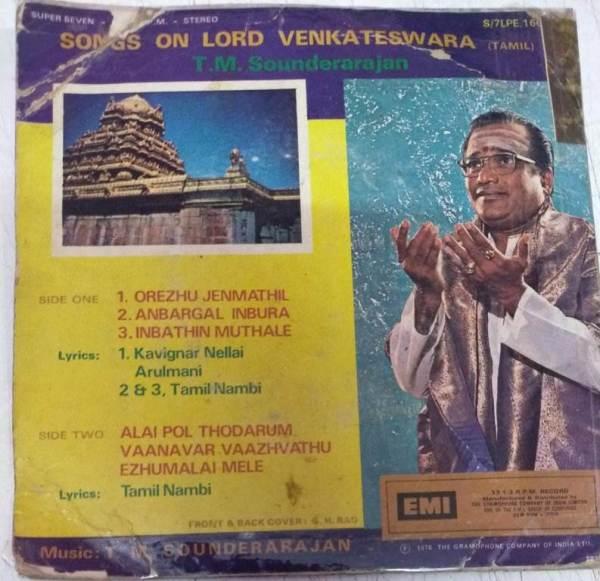 Songs of Lord Venkateswara Tamil Devotional EP Vinyl Record By T M Sounderarajan www.mossymart.com 2