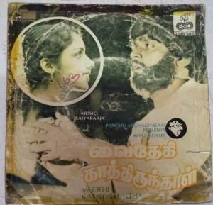 Vaidehi Kaathirunthal Tamil Film EP Vinyl Record by Ilayaraja www.mossymart.com 1