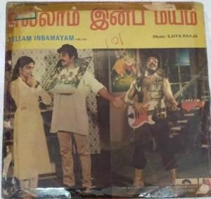Yellam Inbamayam Tamil Film EP Vinyl Record by Ilayaraja www.mossymart.com 1