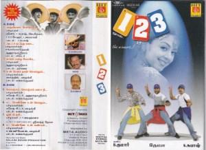 123 Tamil FIlm Audio cassette by Deva www.mossymart.com 1