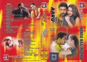 Aaru- Kanda Naal Mudhal Tamil Film Audio Cassette www.mossymart.com 1