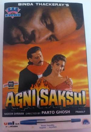 Agni Sakshi Hindi Film Audio Cassette by Nadeem Shravan www.mossymart.com 1