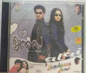 Alai - Allukoru Aasai Tamil Film Audio CD www.mossymart.com 2