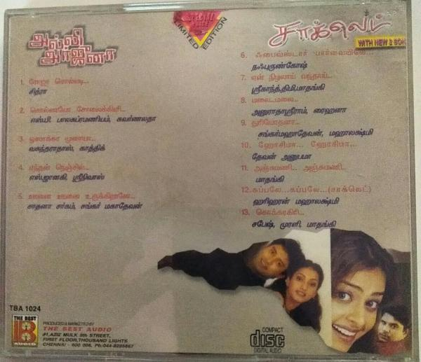 Tittle: Language: Tamil Format: Audio CD Condition: Pre Owned