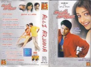 Alli Arjuna Tamil Film Audio Cassette by A R Rahman www.mossymart.com 1
