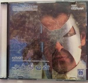 Anniyan Tamil FIlm Audio CD by Harris Jayaraj www.mossymart.com1