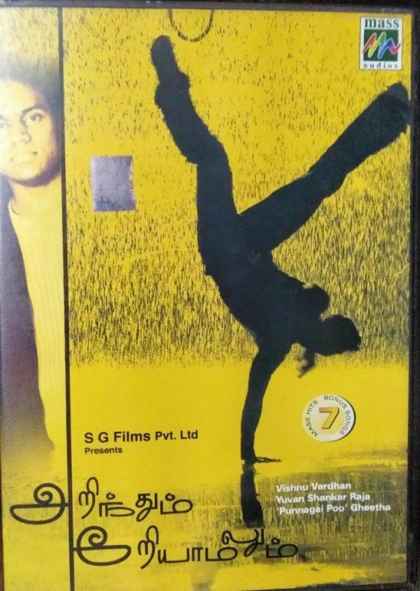 Arinthum Ariyamalum Tamil Film Audio CD by Yuvan Shankar Raja www.mossymart.com 1