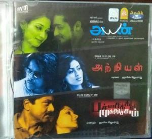 Ayan- Anniyan- Pachaikili Muthucharam Tamil Film Audio CD www.mossymart.com 1