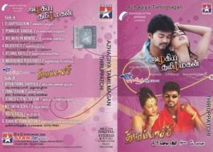 Azhagiya TamilMagan - Thiruppatchi Tamil Film Audio Cassette by A R Rahman - Dena www.mossymart.com 1