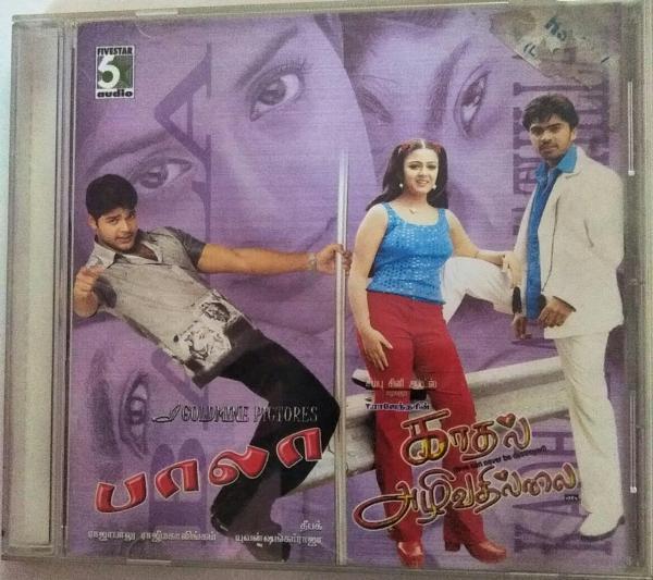 Bala- Kaadhal Azhivathillai Tamil Film Audio CD by Yuvan Shankar Raja www.mossymart.com 1