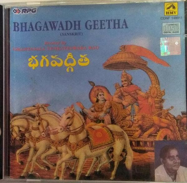 Bhagawadh Geetha Sanskrit Devotional Audio CD www.mossymart.com 1