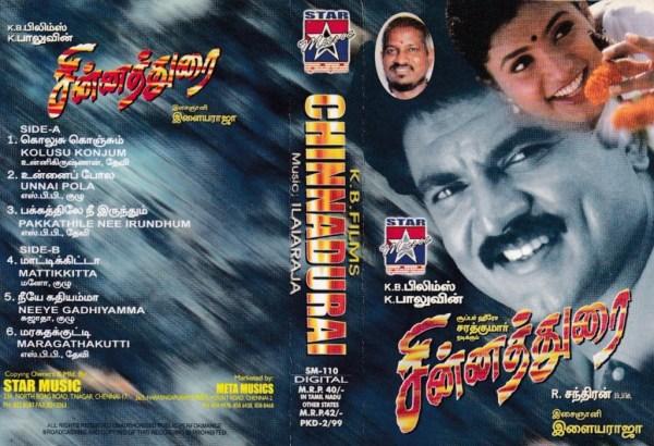 Chinna Durai Tamil Film Audio Cassette by Ilaiyaraja www.mossymart.com 2
