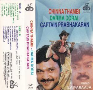 Chinna Thambi - Darma Dorai- Captain Prabhakaran Tamil Film Audio Cassette by Ilayaraaja www.mossymart.com 1