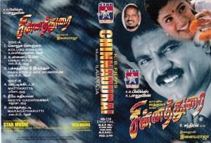 Chinnadurai Tamil Film Audio Cassette by Ilaiyaraja www.mossymart.com 1