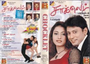 Chocklet Tamil Film Audio Cassette by Deva www.mossymart.com 1