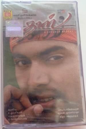 Daas Tamil Film Audio Cassette by Yuvan Shankar raja www.mossymart.com 1
