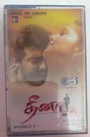 Deena Tamil film Audio Cassette www.mossymart.com 1