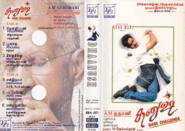 Dhanush Tamil Film Audio Cassette by Ilaiyaraja www.mossymart.com 1