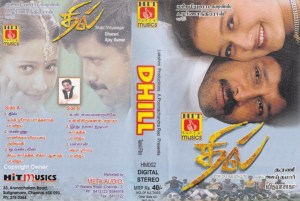 Dhill Tamil Film Audio Cassette by Vidyasagar www.mossymart.com 1