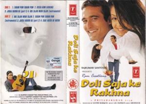 Di=oli Saje Ke Rakhna Hindi Film Audio Cassette by AR Rahman www.mossymart.com 1