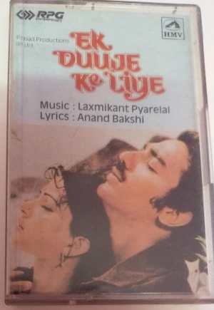 Ek Duje Ke Liye HIndi Film Audio Cassette by Lakshmikant Pyarilal www.mossymart.com 1
