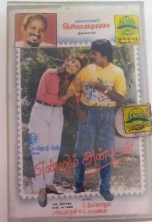 Endrum Anbudan Tamil Film Audio Cassette by Ilayaraaja www.mossymart.com 1
