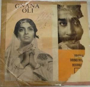 Gnana Oli Tamil Film Ep Vinyl Record by M S Viswananthan www.mossymart.com 1