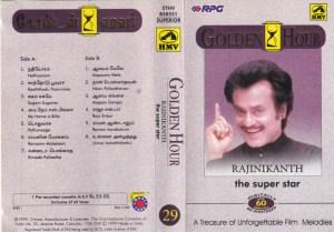 Golden Hous Rajinikantha Starrer film hits Tamil Audio Cassette by Ilayaraaja www.mossymart.com 1