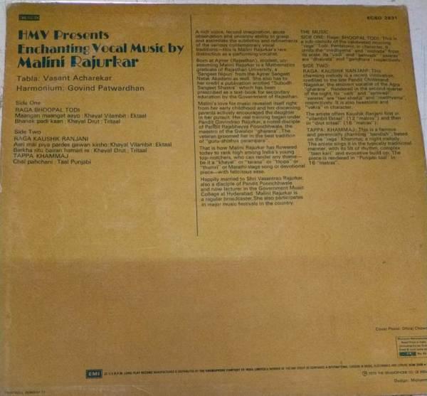 HMV Prsensts Enchanting Vocal Music by Malini Rajurkar LP Vinyl Record www.mossymart.com 2