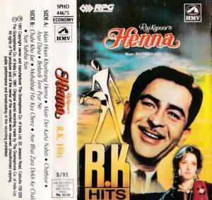 Henna Hindi Film Audio cassette www.mossymart.com 1