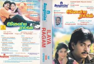 Ilaiya Ragam Tamil Film Audio Cassette by Ilaiyaraja www.mossymart.com 1