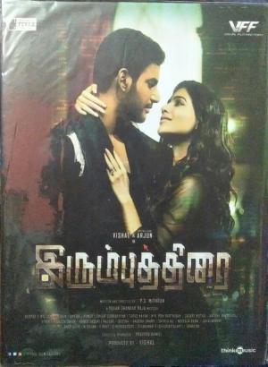 Irumbu Thirai Tamil FIlm Audio CD by Yuvan Shankar Raja www.mossymart.com 1