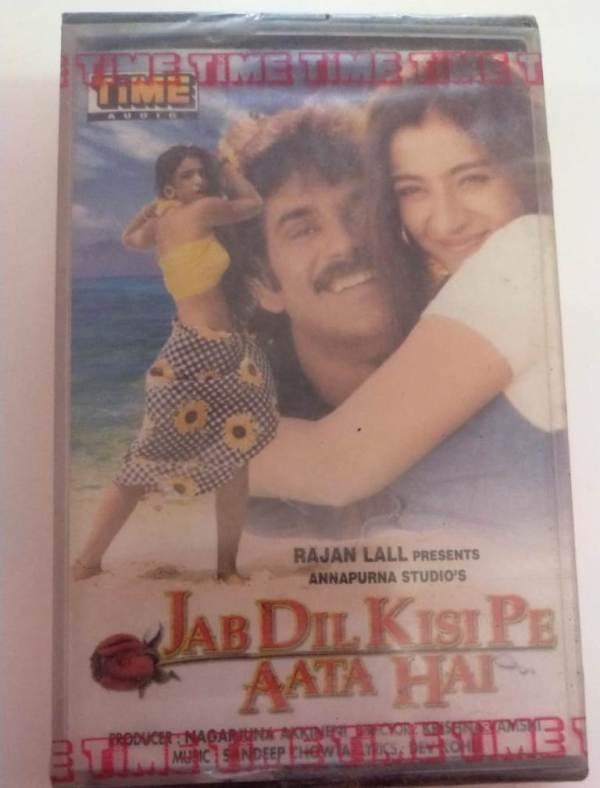 Jab Dil Kisi Pe Aata Hai Hindi Film Audio Cassette www.mossymart.com 1
