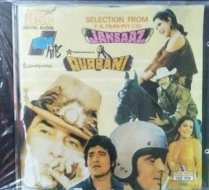 Jansaaz- Qurbani Hindi Audio CD www.mossymart.com 1