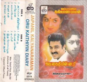 Japanil Kalyanaraman - Oru Kaithiyin Diary Tamil Film Audio Cassette by Ilayaraaja www.mossymart.com 1