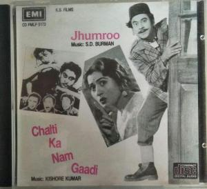 Jhumroo - Chalti Ka Nam Gaadi Hindi Film Audio CD by RD Burman- Kishore Kumar www.mossymart.com 1