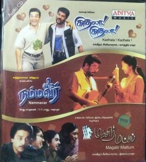 Kaadhala Kaadhala - Nammavar - magalir mattum Tamil Audio CD www.mossymart.com 1