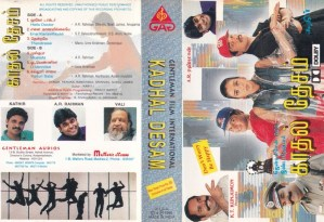 Kadhal Desam Tamil Film Audio Cassette by A r rahman www.mossymart.com 1