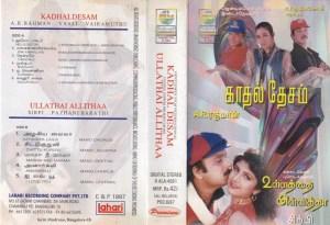 Kadhal Desam - Ullathai allithaa Tamil Film Audio Cassette by A R Rahman www.mossymart.com 1