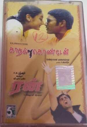 Kadhal Konden - Run Tamil Film Audio Cassette by Yuvan Shankar Raja www.mossymart.com 1