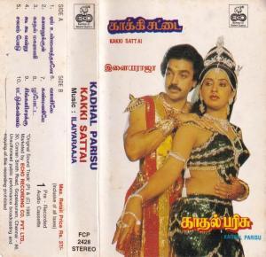 Kakki Sattai - Kadhal Parisu Tamil Film Audio Cassette by Ilaiyaraja www.mossymart.com 1