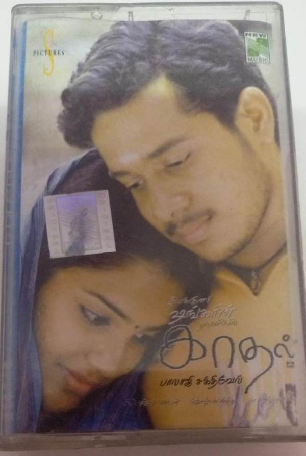 Kathal Tamil film Audio Cassette www.mossymart.com 1