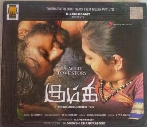 Kumkki Tamil Film Audio CD by D Imman www.mossymart.com 1