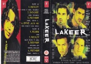 Lakeer Tamil Film Audio Cassette by A R Rahman www.mossymart.com 1