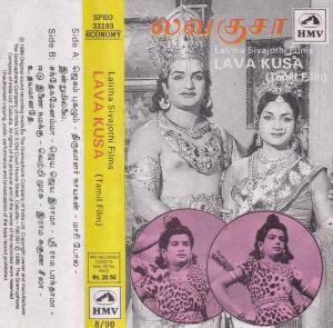 Lava Kusa Tamil Film Audio Cassette www.mossymart.com 1