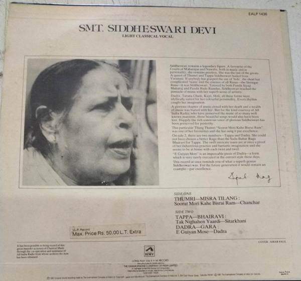 Light Classical Vocal LP Vinyl Record by Smt Siddheswari Devi www.mossymart.com 2