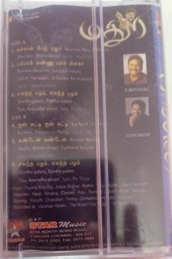 Madhura Tamil Film Audio Cassette by Vidhyasagar www.mossymart.com 1