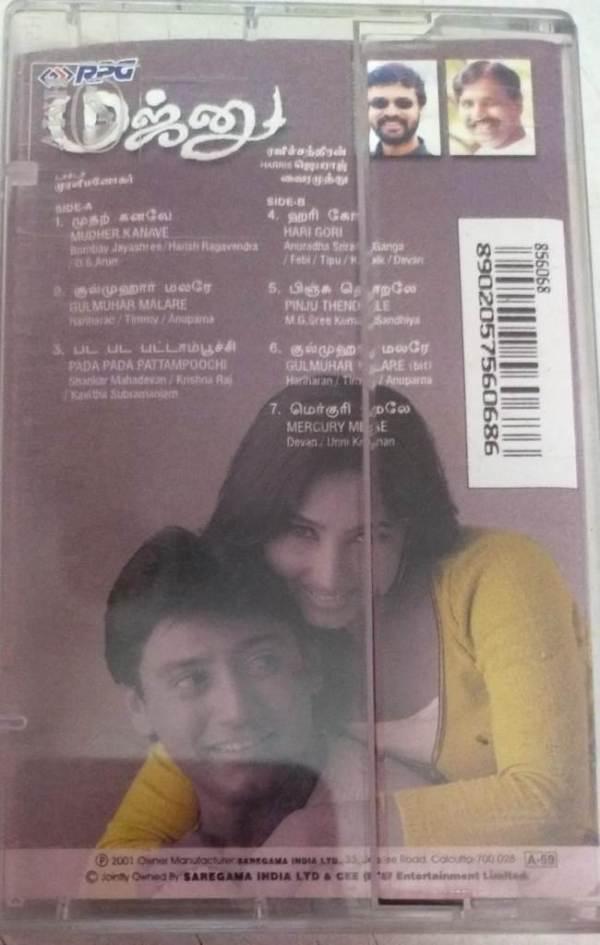 Majjnu Tamil Film Audio Cassette by Harrish Jayaraj www.mossymart.com 1