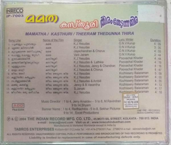 Mamatha - Kasthuri - Theerum Thedunna Thira Malayalam film hits Audio CD www.mossymart.com 2